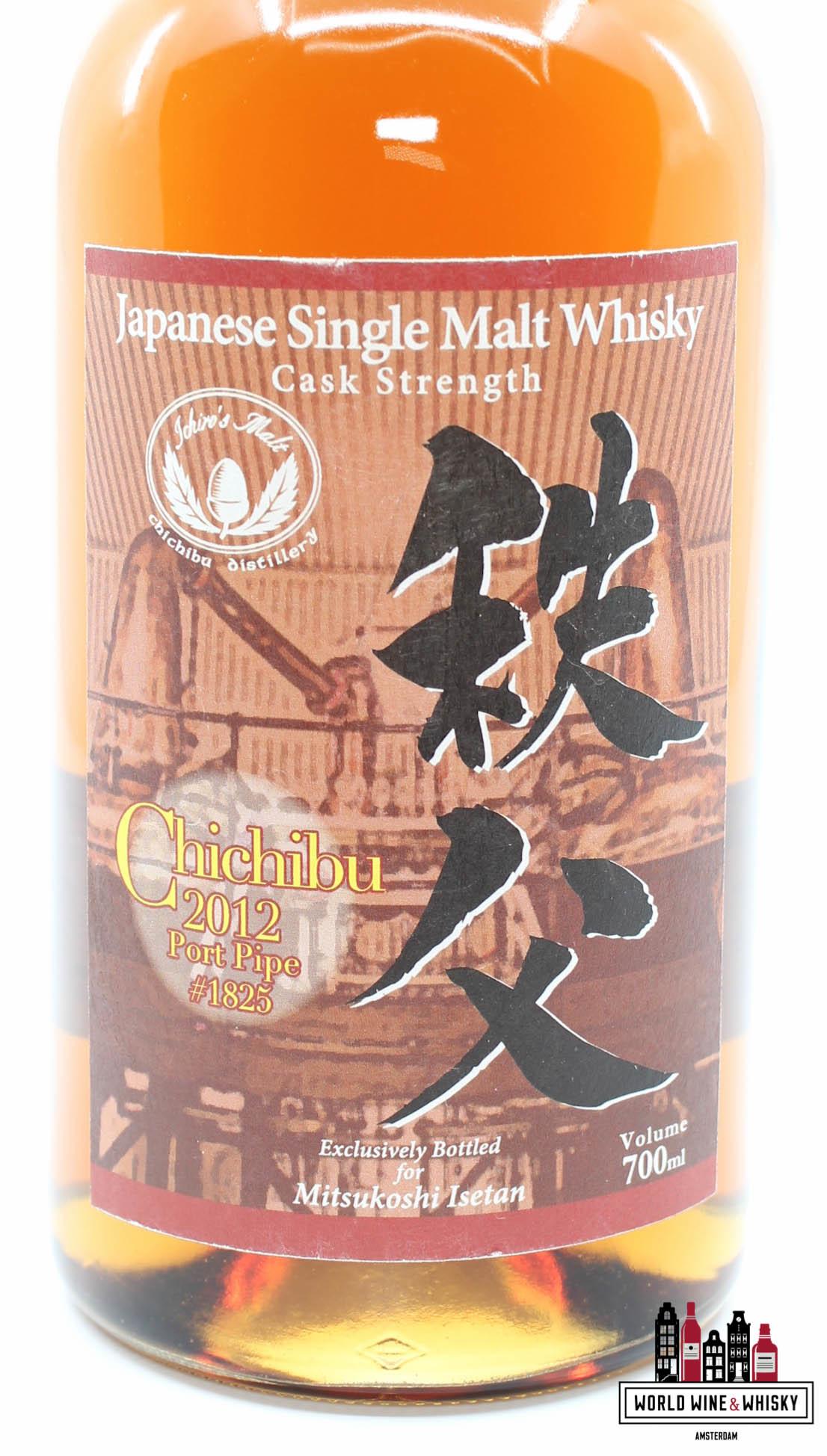 Chichibu Chichibu 2012 - Port Pipe Cask 1825 - Ichiro's Malt - Mitsukoshi Isetan 59% (1 of 300)