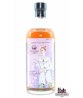 "Hanyu Hanyu Joker 1985-2000 - Bottled in 2014 - Ichiro's Malt ""Card"" 57.7% (1 of 3690) (Closed Distillery)"