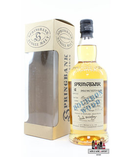 Springbank Springbank 12 Years Old 1991 2004 - Bourbon Wood - Wood Expressions Series 58.5% (1 of 5986)