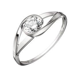 Zirkonia Solitär Ring Weißgold 333