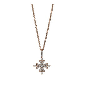 Diamant Collier 0,16 ct Rotgold 750