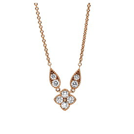 Diamant Collier 0,40 ct Rotgold 750