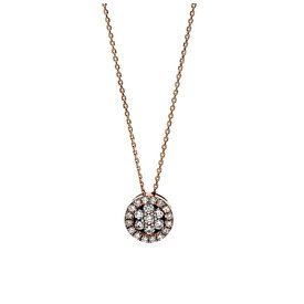 Diamant Collier 0,20 ct Rotgold 750