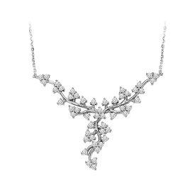 Diamant Collier 1,54 ct Weißgold 585