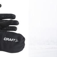 5 verschillende handschoenen uitgelicht