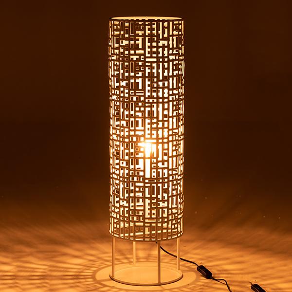 """White round metal floor lamp """"Miami"""""""