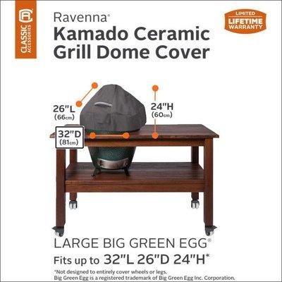 Hoes voor Kamado Large 81 x 66 H: 61 cm