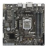 Asus ASUS P10S-M WS server-/werkstationmoederbord LGA 1151 (Socket H4) Micro ATX Intel® C236