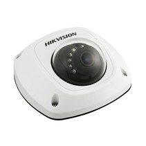 Hikvision DS-2CD2512F-IWS (4mm) 1.3MP Fixed Mini Dome (wifi+Mic)
