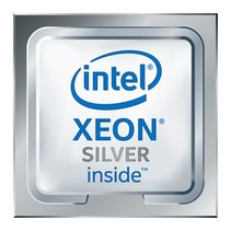 XEON SILVER 4110 2,1GHz LGA3647 11MB retail