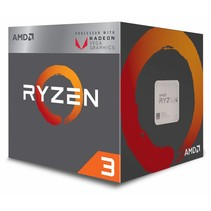 RYZEN 3 2200G 4/4 65W AM4 CPU 3700MHZ 6MB CACHE RX VEGA GRAPHICS WRAITH STEALTH COOLER