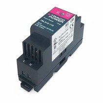 Optional DIN-Rail power supply for DoorBird IP video do