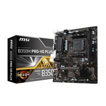 MB B350M Pro-VD Plus   (B350,AM4,mATX,DDR4,VGA,AMD)
