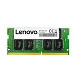 Lenovo Lenovo 4X70Q27989 geheugenmodule 16 GB DDR4 2400 MHz ECC
