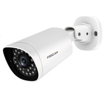 G4EP PoE 4.0MP Outdoor Camera