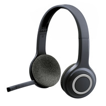 Logitech Wireless Headset H600 black retail
