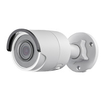 Hikvision Digital Technology DS-2CD2045FWD-I IP-beveiligingscamera Binnen & buiten Rond Plafond/muur 2688 x 1520 Pixels