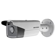 Hikvision DS-2CD2T45FWD-I5(2.8mm) 4MP EXIR Bullet camera