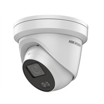 Hikvision Digital Technology DS-2CD2347G1-L IP-beveiligingscamera Buiten Dome Plafond/muur 2688 x 1520 Pixels