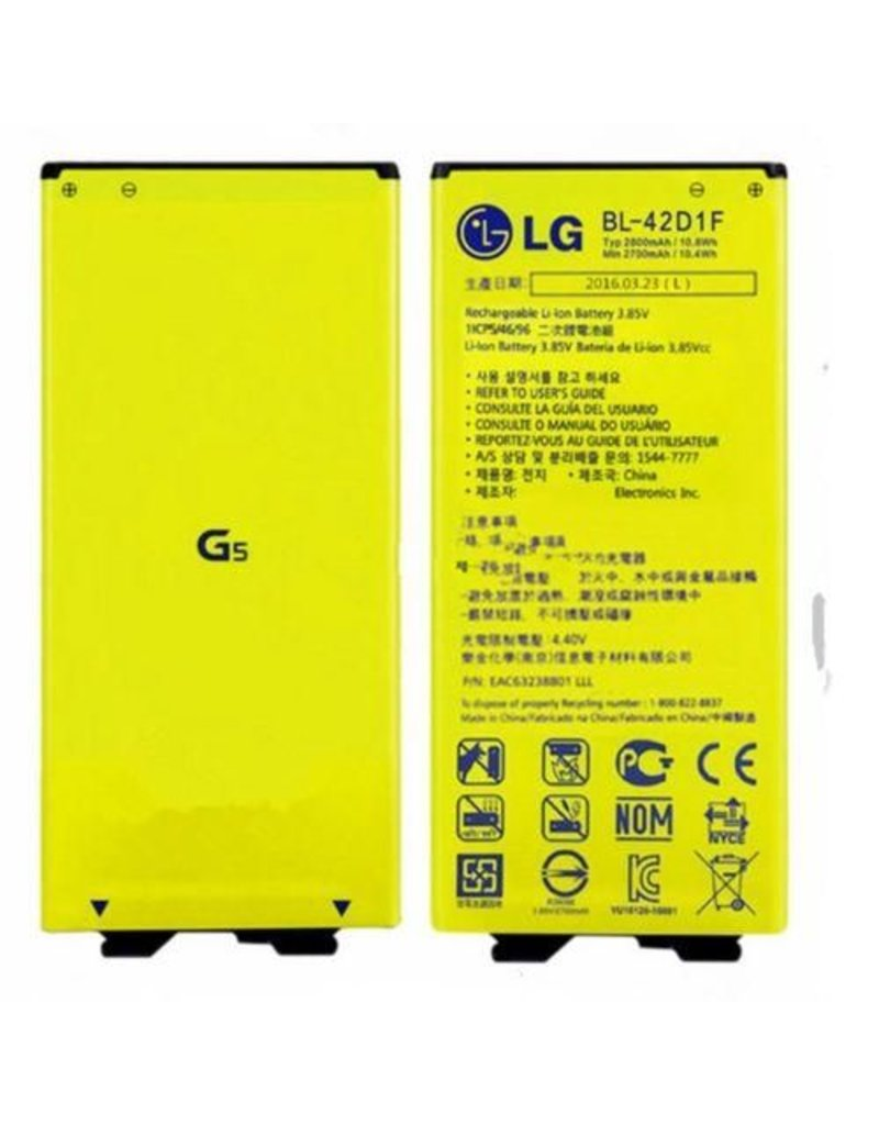 LG G5 Batterij BL-42D1F origineel