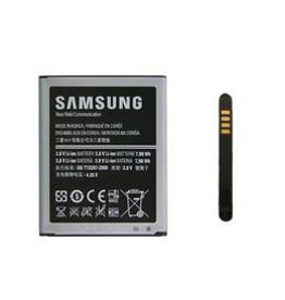 samsung Batterij Samsung Galaxy S3 i9300