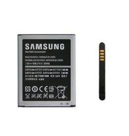 samsung Batterij Samsung Galaxy S3 i9301