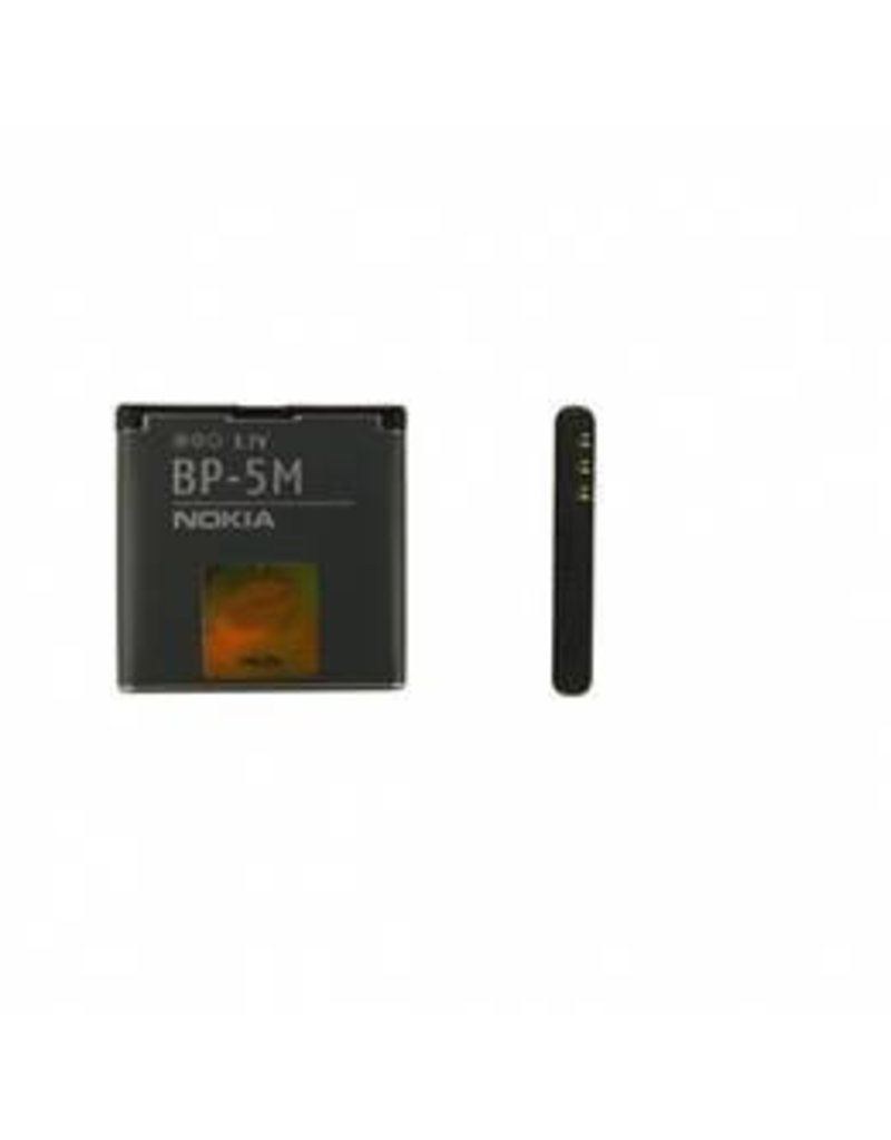 Batterij Nokia 5700