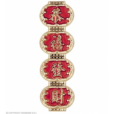 Pvc Decoratie 3D Chinese Wenstekens