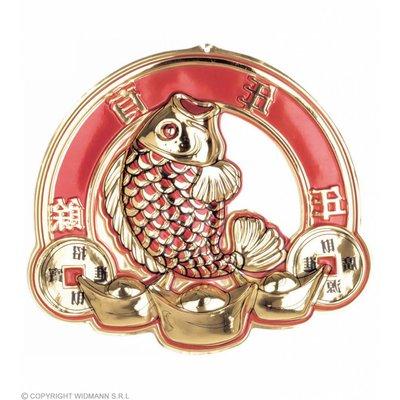 Pvc Decoratie 3D Chinese Vis