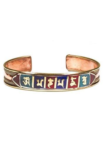 Yogi & Yogini naturals Armband koper OMPMH (100 gram)