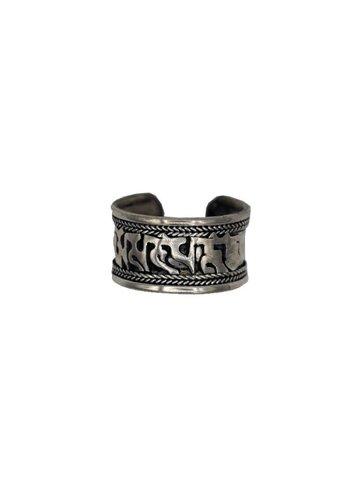 Yogi & Yogini naturals Ring Tibet met Om Mani Pad Me Hum witmetaal (1.3 cm)