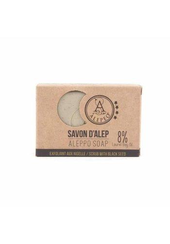 Najel Aleppo Zeep Aleppo Nigella (zwarte komijn)  100 gram