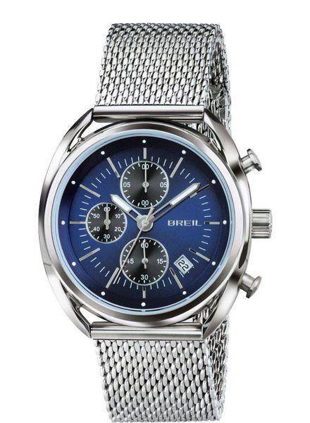 horloge Beaubourg - TW1529