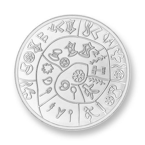 Mi Moneda Munt Phatos & Numbers Silver Medium