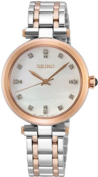 Seiko Seiko Horloge SRZ534P1