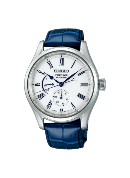 Seiko Seiko Presage Horloge SPB171J1
