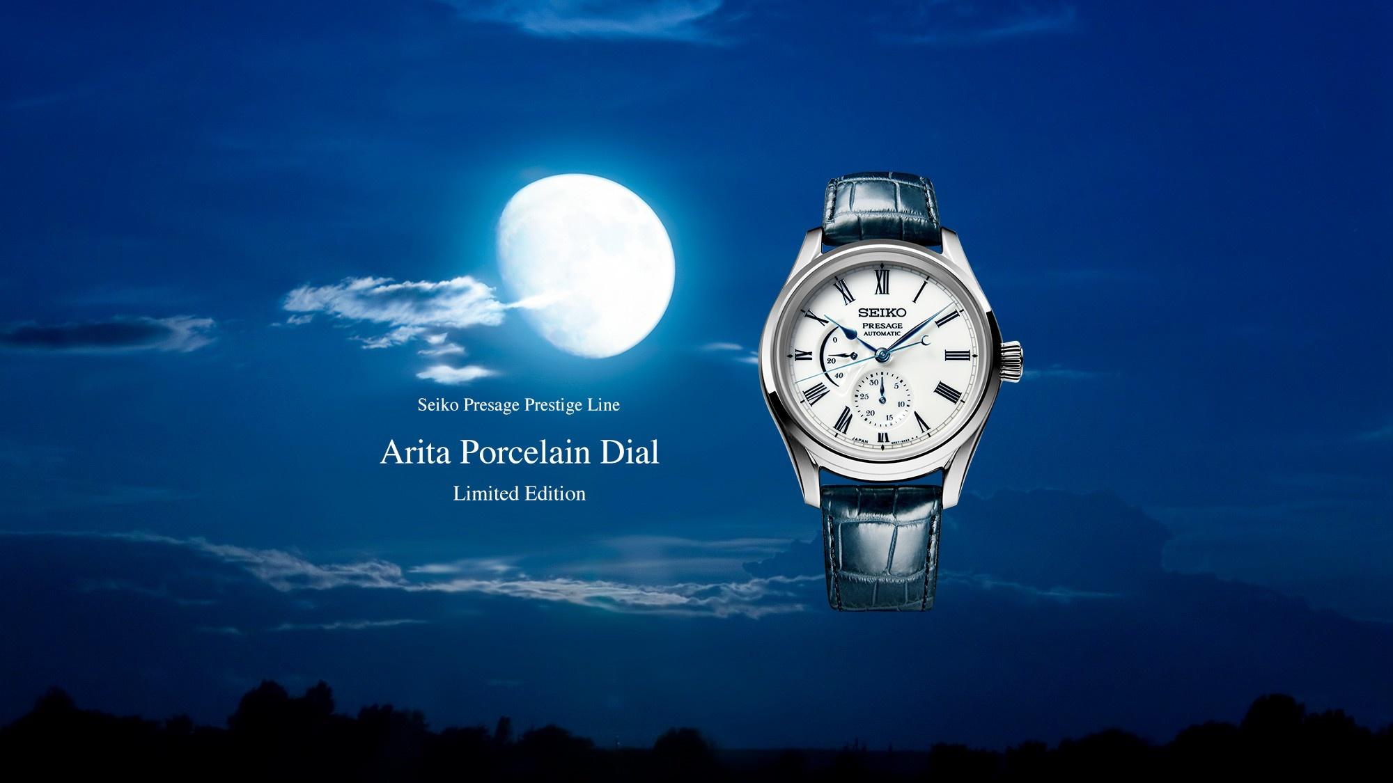 Seiko Presage Limited Edition Arita Porselein