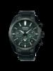 Seiko Seiko Astron horloge GPS Solar SSH079J1