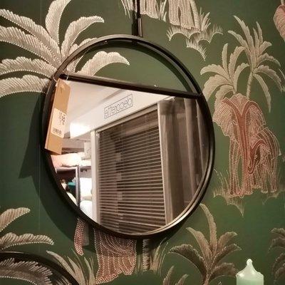 Housevitamin Mirrors Set 2 201246