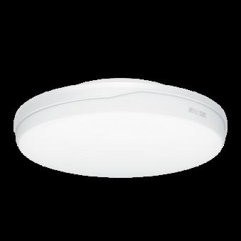 Steinel RS PRO LED R1 V2 sensor indoor lamp - Steinel