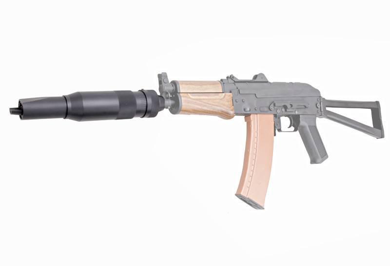 AirSoft Engineering Schalldämpfer Replika Covert Tactical PRO PBS-4 - BK
