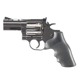 ASG 2.5 inch Dan Wesson Revolver 6 mm BB 1.2 Joules - steel gray