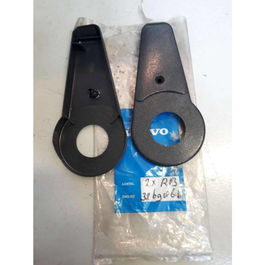 Beschermkap bij draaiknop stoel LH/RH zwart 3269865/3269866 NIEUW Volvo 340, 360