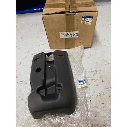 Steering column cover 30804302 NOS Volvo S40, V40