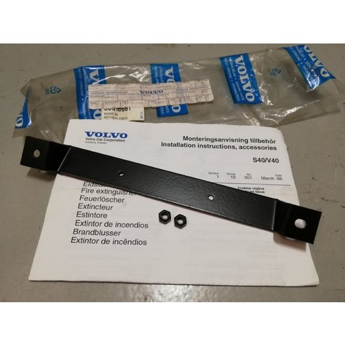 Mounting set 30816661 NOS Volvo S40