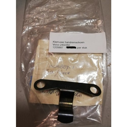 Clip spring handbrake shoe 1205887 NOS Volvo 240, 260
