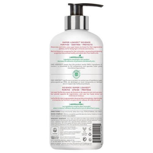 Attitude Natural Hand Soap - Red Vine Leaves