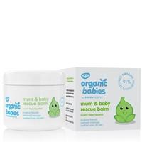 Mum & Baby Rescue Balm Fragrance Free