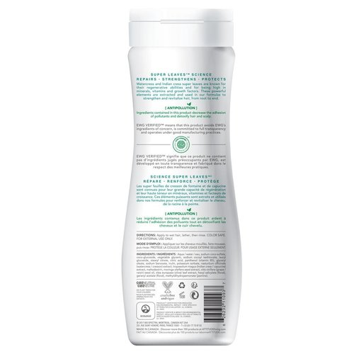Attitude Super Leaves Shampoo - Nourishing & Strengthening