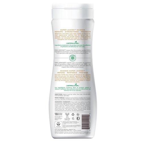 Attitude Super Leaves Shampoo - Clarifying